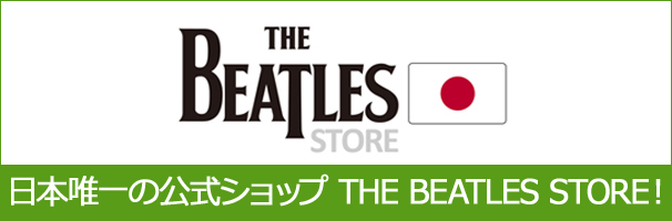 THE BEATLES STORE