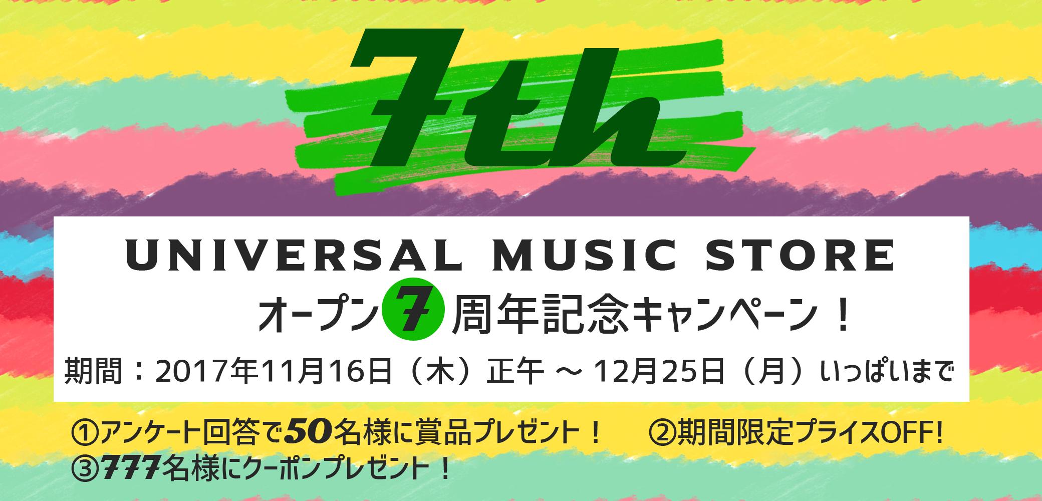 Category:Universal Music Group soundtracks - Wikipedia