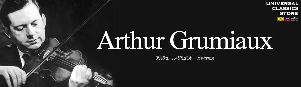 Arthur Grumiaux - Haydn·Violin Concerto In C Mozart·Violin Concerto In A KV. 219