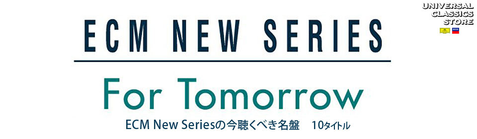 ECM NEW SERIES FOR TOMORROW ストア