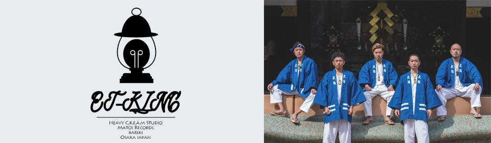 ET-KING | UNIVERSAL MUSIC STOR...