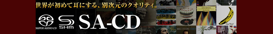 SA-CD