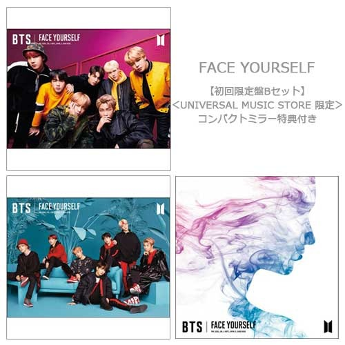 BTS (防弾少年団) / FACE YOURSELF【初回限定盤Bセット】【初回限定盤B+初回限定盤C+通常盤】【UNIVERSAL MUSIC STORE 限定:コンパクトミラー特典付き】【CD】【+DVD】