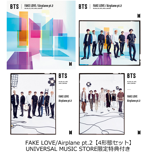 BTS (防弾少年団) / FAKE LOVE/Airplane pt.2【4形態セット】【CD MAXI】【+DVD】