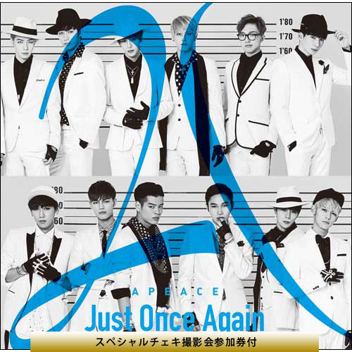 Apeace / Just Once Again【スペシャルチェキ撮影会参加券付き ソロ盤12形態セット】【CD】