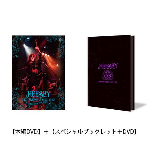HEESEY / UNIVERSAL SPECIAL EDITION LIVE DVD+HEESEY 55th Annivesary Photobook『BASSMAN A GO!GO!』(DVD付)セット【DVD】