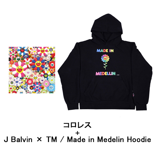 J. バルヴィン / コロレス + J Balvin × TM / Made in Medelin Hoodie【CD】【+グッズ】