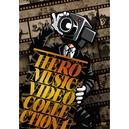 HERO / MUSIC VIDEO COLLECTION 1【数量限定】【DVD】