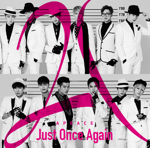 Apeace / Just Once Again【ストア限定スペシャル盤】【CD】