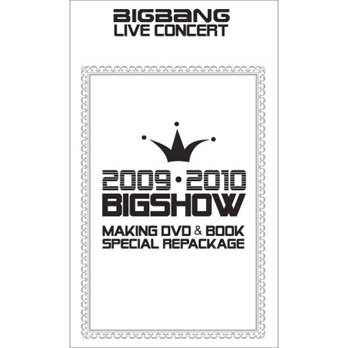 BIGBANG / 2009 2010BIGSHOW MAKING DVD&BOOK SPECIAL REPACKAGE【DVD】