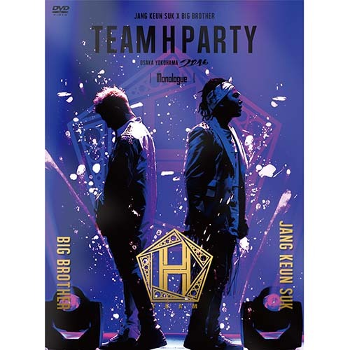 TEAM H / TEAM H PARTY 2016 「Monologue」【DVD】