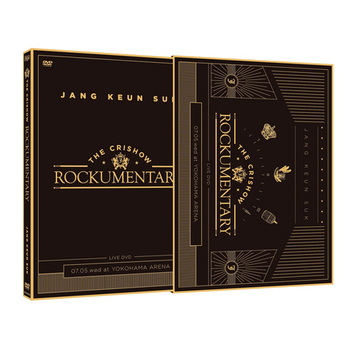 チャン・グンソク / THE CRISHOW ROCKUMENTARY 2017 DVD【DVD】