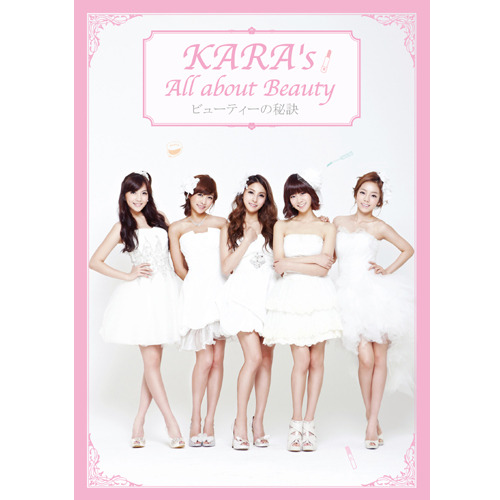 KARA / KARA's All about Beauty【国内盤】【DVD】【+写真集】