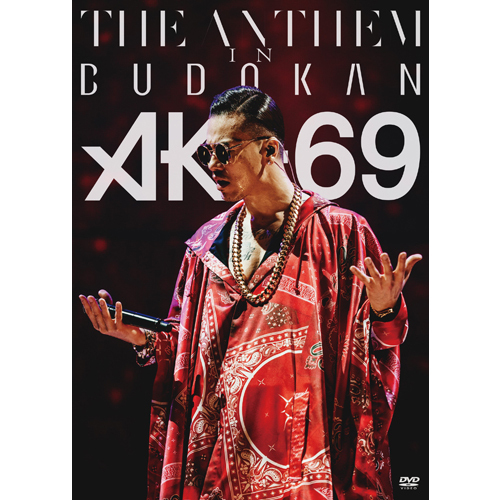 AK-69 / THE ANTHEM in BUDOKAN【DVD】