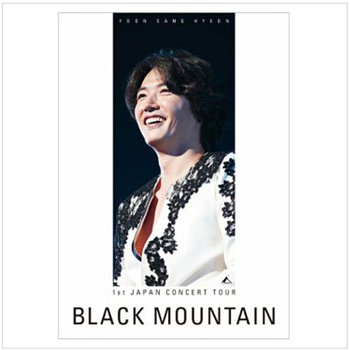 ユン・サンヒョン / 1ST JAPAN CONCERT TOUR  -BLACK MOUNTAIN -【DVD】