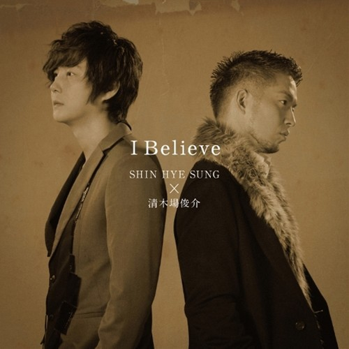 SHIN HYE SUNG(シン・ヘソン)×清木場俊介 / I Believe【初回限定盤】【CD MAXI】
