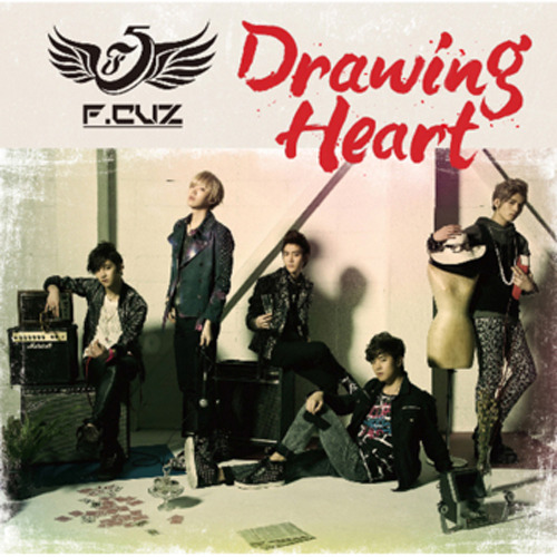 F.CUZ / Drawing Heart【初回盤】【CD MAXI】
