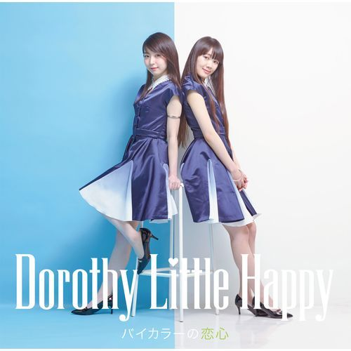 Dorothy Little Happy / バイカラーの恋心【青盤】【Type-A】【CD MAXI】