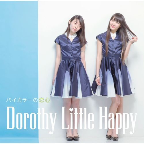Dorothy Little Happy / バイカラーの恋心【青盤】【Type-B】【CD MAXI】