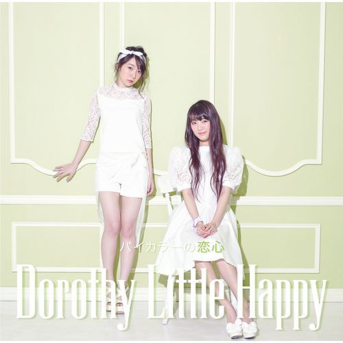 Dorothy Little Happy / バイカラーの恋心【白盤】【Type-A】【CD MAXI】