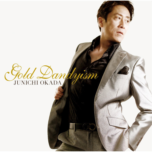 岡田淳一 / Gold Dandyism【CD】