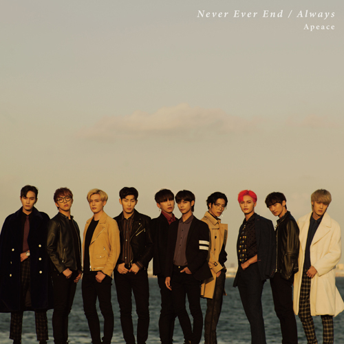Apeace / Never Ever End / Always【通常盤】【CD MAXI】