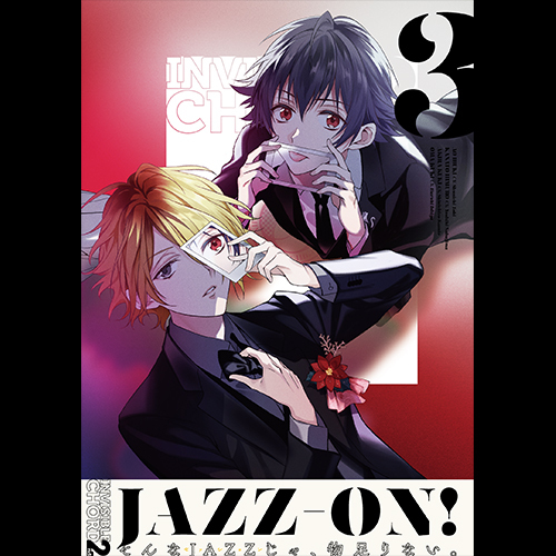JAZZ-ON! / Invisible Chord 2nd【初回プレス】【CD】