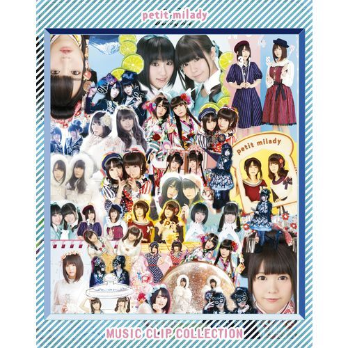 petit milady / MUSIC CLIP COLLECTION【Blu-ray】