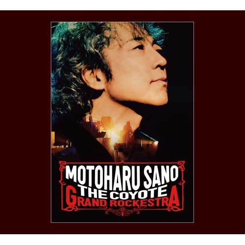 佐野元春 / 佐野元春 & THE COYOTE GRAND ROCKESTRA - 35TH.ANNIVERSARY TOUR FINAL【初回限定デラックス盤】【Blu-ray】