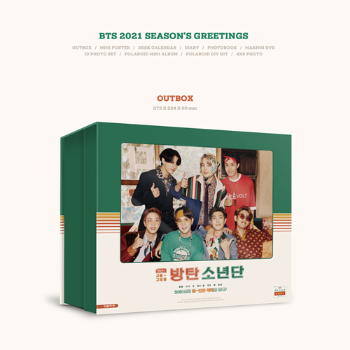 BTS / BTS 2021 SEASON'S GREETINGS【DVD】