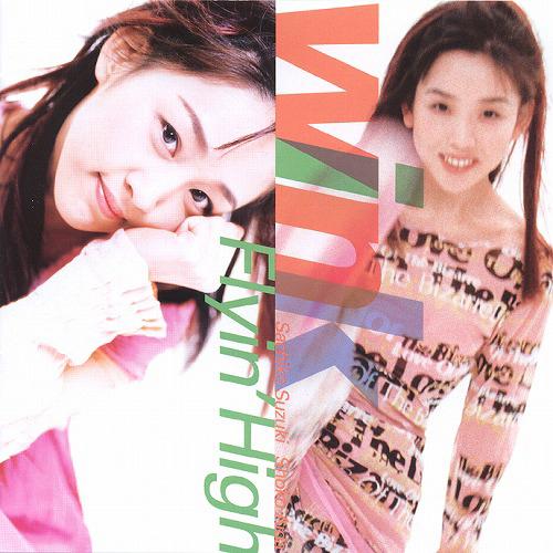 Flyin' High【CD】【UHQCD】 | W...