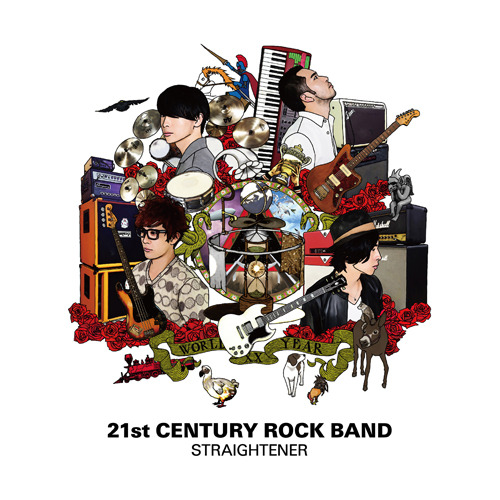ストレイテナー / 21st CENTURY ROCK BAND【CD】
