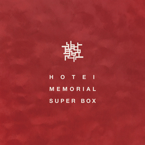 布袋寅泰 / HOTEI MEMORIAL SUPER BOX【CD】【SHM-CD】