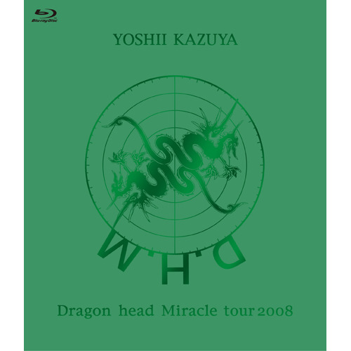 吉井和哉 / Dragon head Miracle tour 2008【Blu-ray】