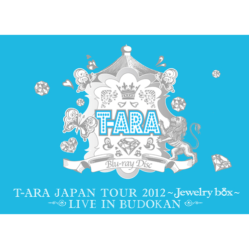 T-ARA / T-ARA JAPAN TOUR 2012 ~ Jewelry box ~ LIVE IN BUDOKAN【Blu-ray】