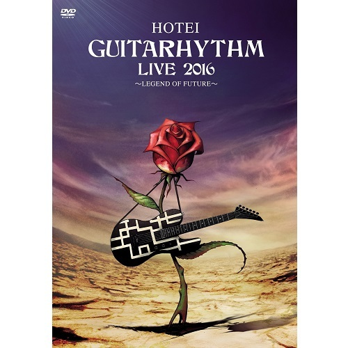 布袋寅泰 / GUITARHYTHM LIVE 2016【DVD】