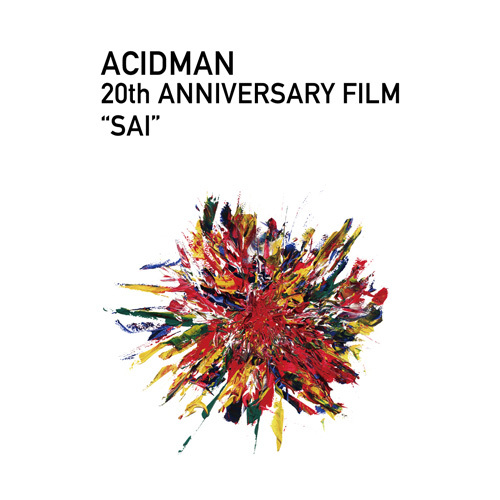 "ACIDMAN / ACIDMAN 20th ANNIVERSARY FILM ""SAI""【初回限定盤】【DVD】"