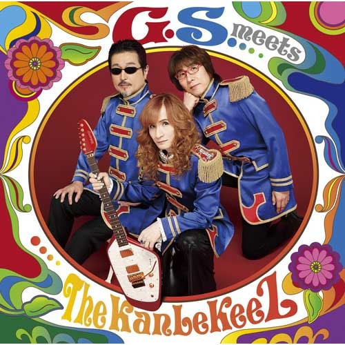The KanLeKeeZ / G.S. meets The KanLeKeeZ【通常盤】【CD】