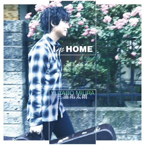 I 39 m home cd universal music store for Home by m