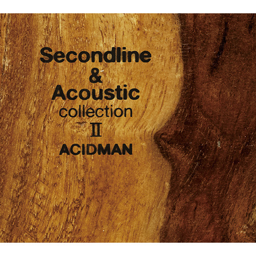 ACIDMAN / Second line & Acoustic collection Ⅱ【初回限定生産スペシャルパッケージ/ツアー先行予約抽選券封入】【CD】