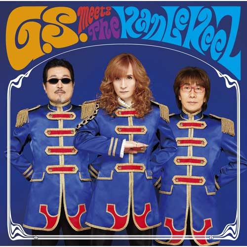 The KanLeKeeZ / G.S. meets The KanLeKeeZ【初回限定盤B】【CD】【+CD】