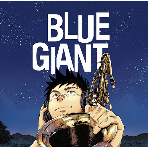 V.A. / BLUE GIANT【CD】