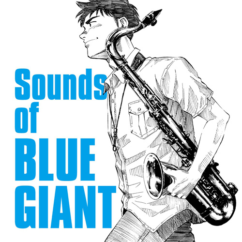V.A. / The Sounds of BLUE GIANT【CD】