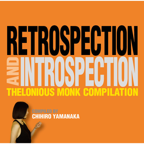 セロニアス・モンク / Retrospection and Introspection Compiled by 山中千尋【CD】【SHM-CD】