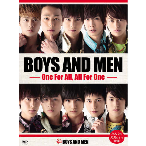 BOYS AND MEN / BOYS AND MEN ~One For All, All For One~【通常盤】【DVD】
