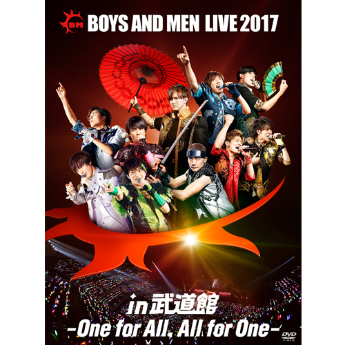 BOYS AND MEN / BOYS AND MEN LIVE 2017 in 武道館 ~One for All, All for One~【通常盤】【DVD】