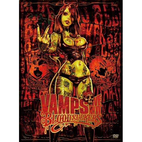 VAMPS / VAMPS LIVE 2015 BLOODSUCKERS【初回限定盤】【DVD】