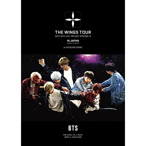 BTS (防弾少年団) / 2017 BTS LIVE TRILOGY EPISODE Ⅲ THE WINGS TOUR IN JAPAN ~SPECIAL EDITION~ at KYOCERA DOME【初回限定盤】【DVD】