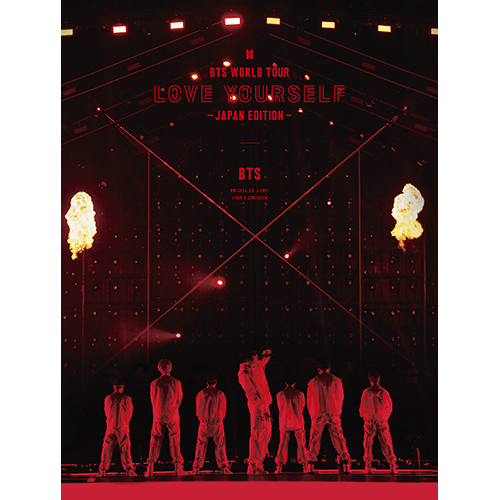BTS / BTS WORLD TOUR 'LOVE YOURSELF' ~JAPAN EDITION~【初回限定盤】【フォトブックレット】【DVD】