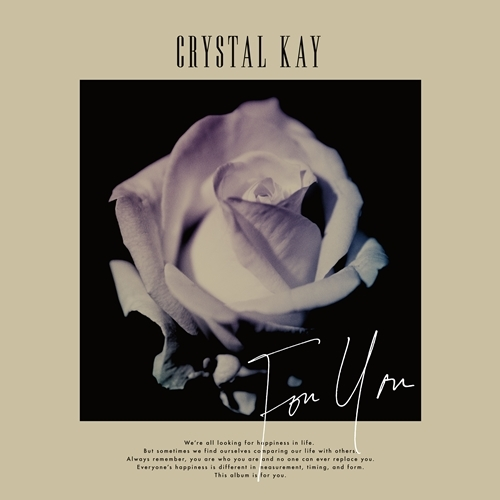 Crystal Kay / For You【通常盤】【CD】